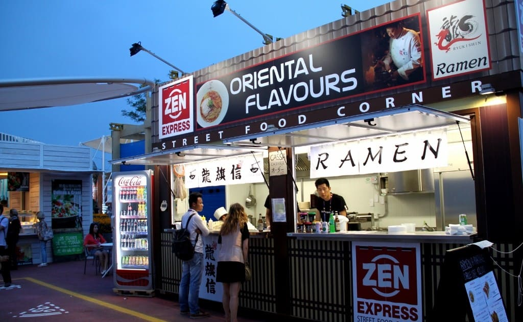 stree-food-expo-2015